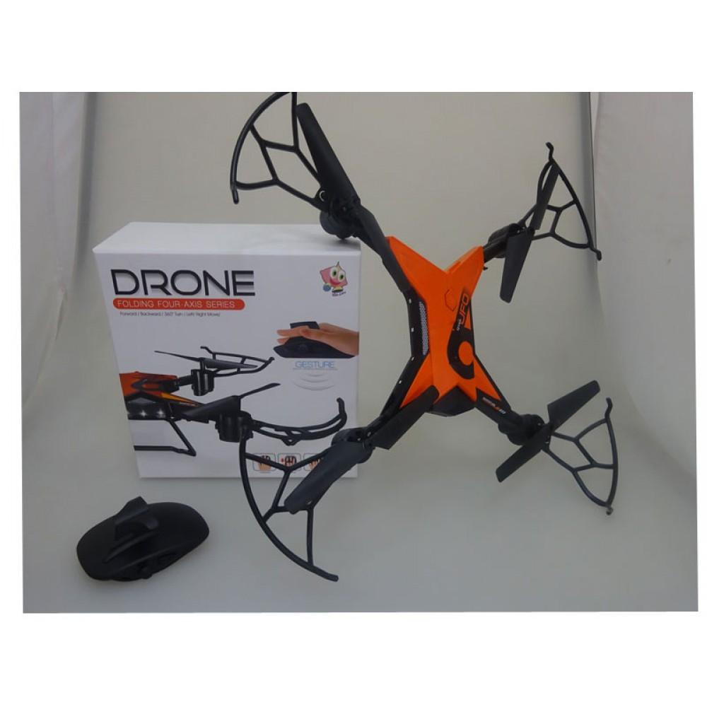 BİRCAN 20782-BF-015 ELDEN KUMANDALI DRONE*12